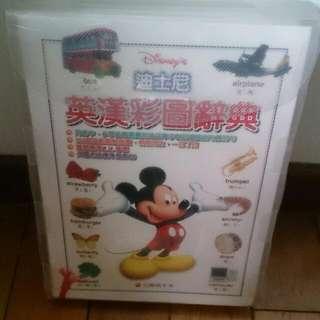 兒童迪士尼英漢辭典