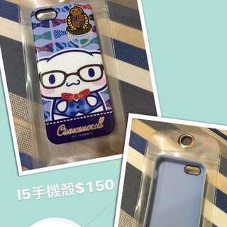 I Phone5 5s 手機殼