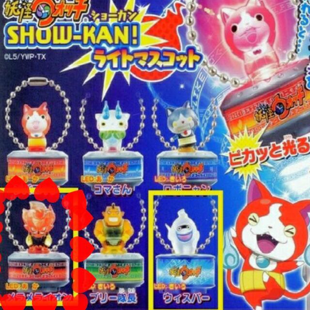 售/換扭蛋 妖怪手錶發光吊飾-烈焰獅