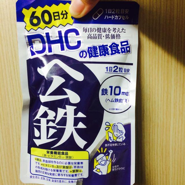 DHC原裝進口紅嫩鐵素(60日分)
