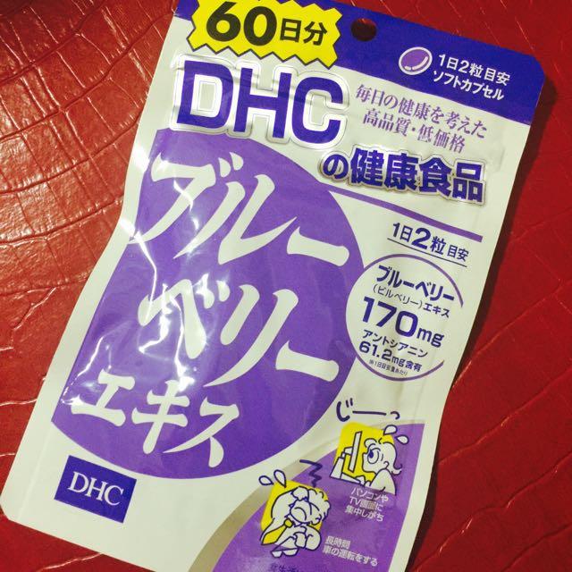 DHC 藍莓精華60天120粒