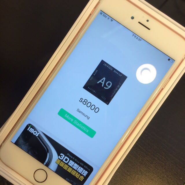 iPhone 6s+ 16G 玫瑰金