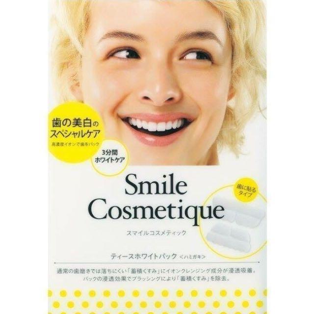 現貨【日本SMILE COSMETIQUE牙齒美白貼片】