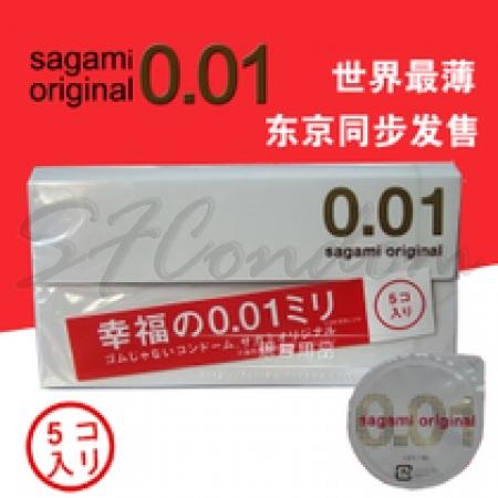 日本才有0.01超薄型保險套