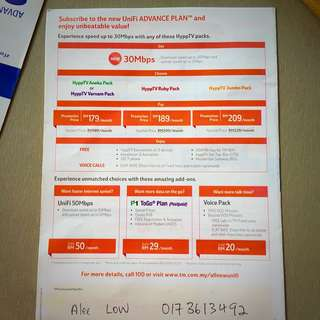Unifi Free Registration And Upgrade