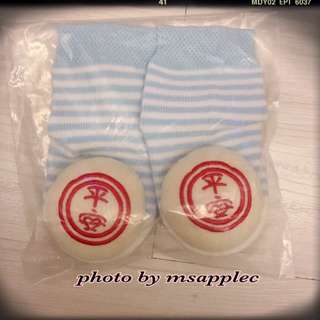 平安包襪子