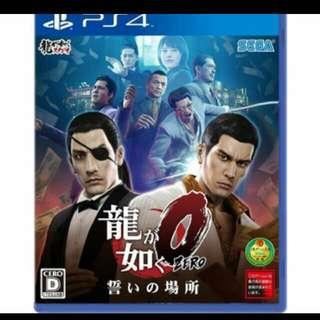 人中之龍 PS4 遊戲片 中文版