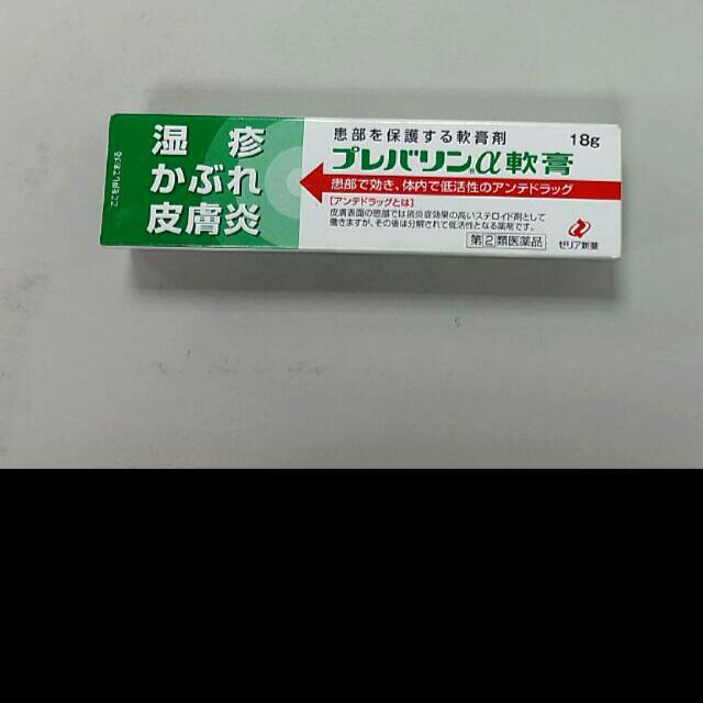 止癢皮炎濕疹消炎藥膏-綠色--18g