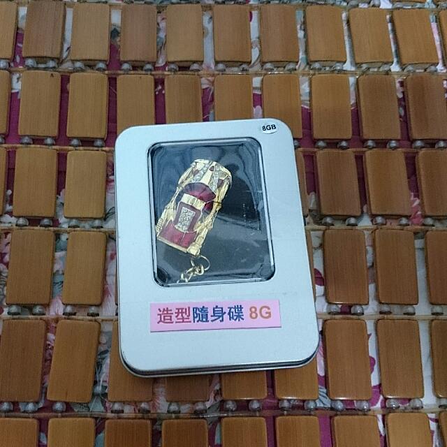 造型隨身碟(8G)