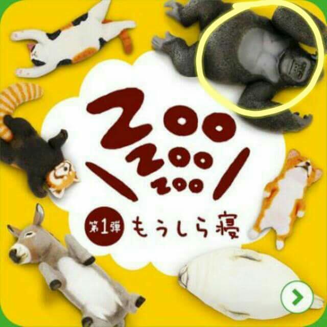 🐒休眠動物園 猩猩 轉蛋 扭蛋