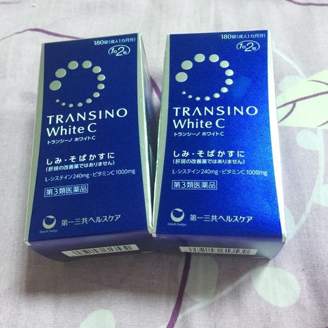 日本美白錠 [ Transino white C]