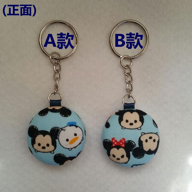 手作 迪士尼 Tsum Tsum 鑰匙圈 吊飾