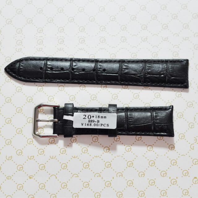 Genuine Leather Replacement Straps