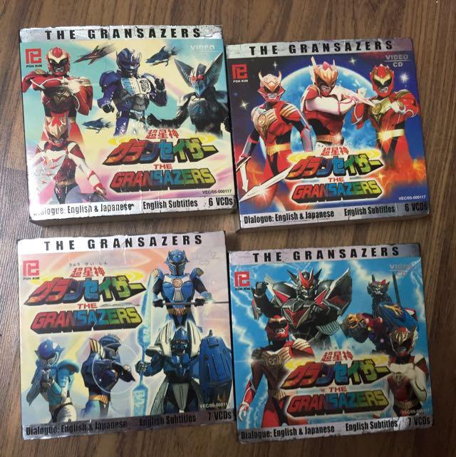 The Gransazers Series