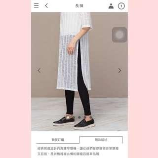 PAZZO MIT CLASSIC經典剪裁高腰窄管褲(S)