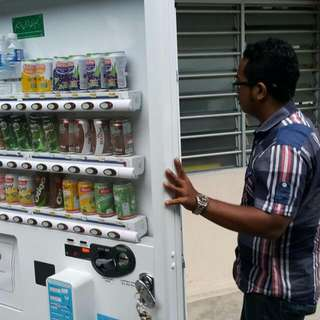 Vending Machine Can Drink