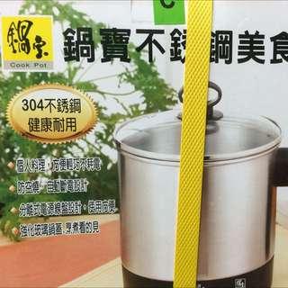 鍋寶不鏽鋼美食鍋