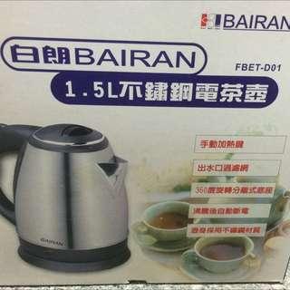 不鏽鋼電茶壺