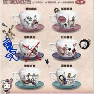 深情馬戲團咖啡杯組