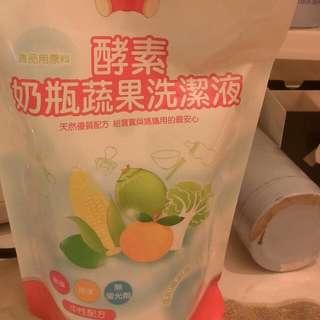 愛的世界奶瓶/蔬果洗潔液