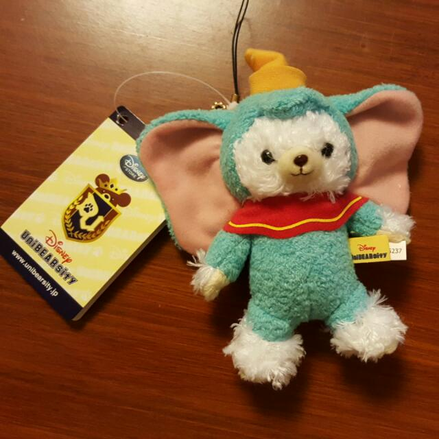 全新迪士尼復刻大學熊小飛象