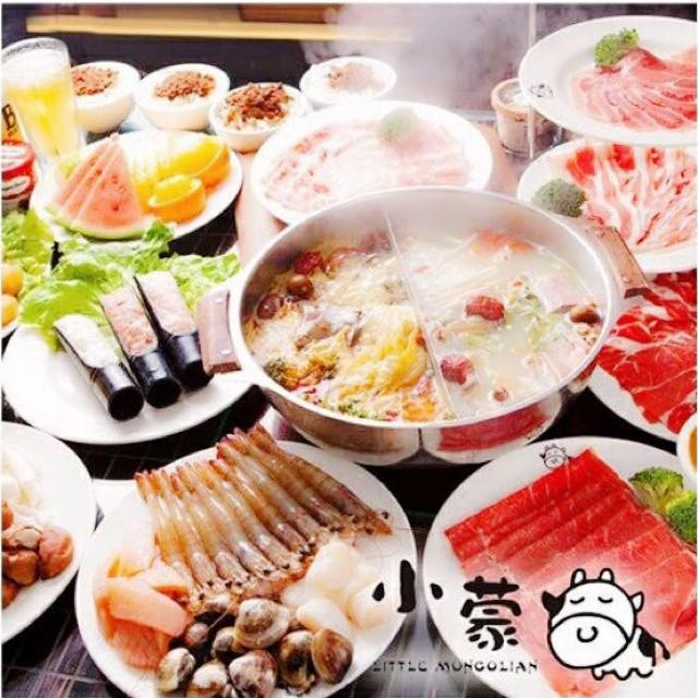 小蒙牛頂級麻辣鴛鴦鍋