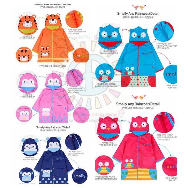 韓國-男女兒童寶寶 3D立體卡通風雨衣 五種款式 數量有限(活動優惠中-免運費)