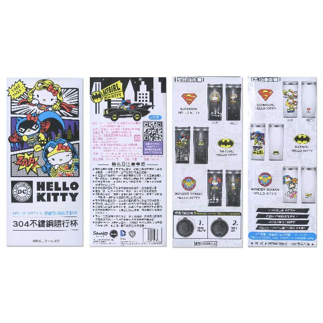 Hello Kitty X 英雄系列首次聯名 304不鏽鋼隨行杯