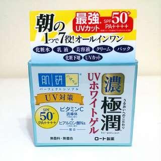(全新)ROHTO肌研 濃極潤 抗UV 7合1 多效完美高保濕防曬凝露(SPF50+/PA++++)(90g)