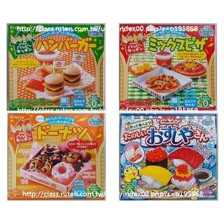 日本 kracie popin cookin 知育菓子 知育果子 多款 現貨