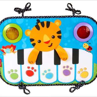 Fisher Price Kick and Play Piano Cot Cover