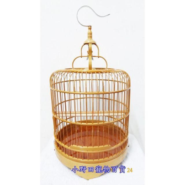 竹製籠 、竹籠、圓竹籠(綠繡眼、白頭翁、石燕、金絲雀)