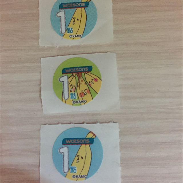 屈臣氏 香蕉 點數 (保留)