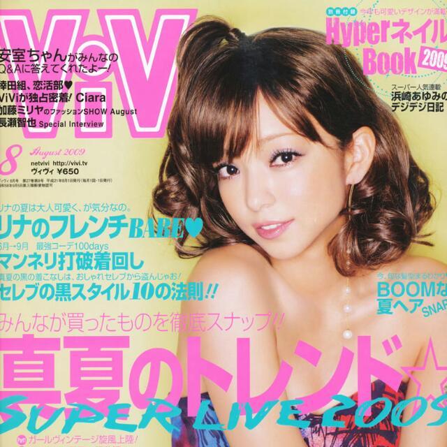 安室 VIVI雜誌款 NIKE跳舞鞋