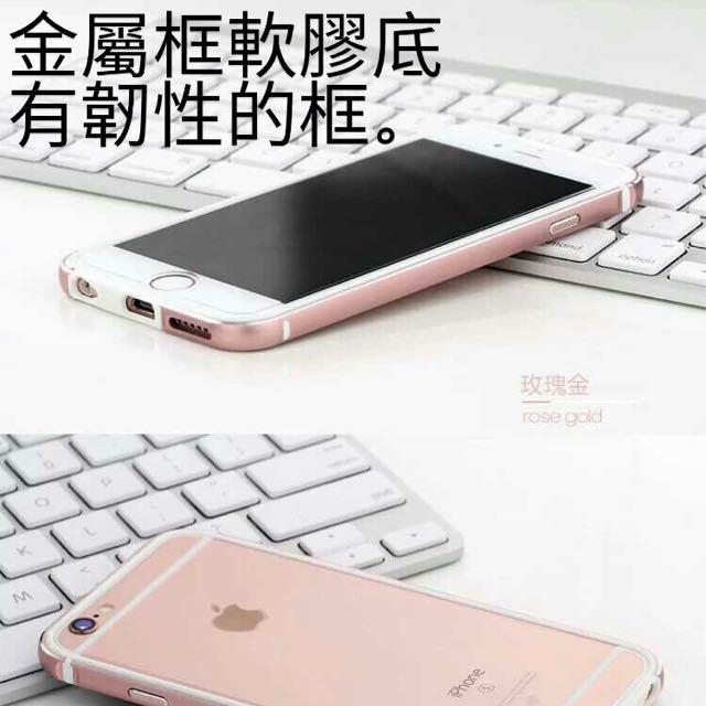 Iphone6框