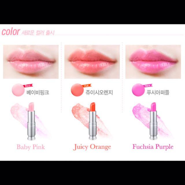 韓國Secret Key 平價版dior潤色護唇膏