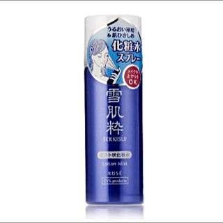 日本🇯🇵7-11限定化妝水