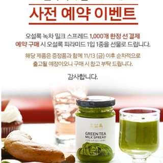 韓國正夯濟州島抹茶醬- 預購中