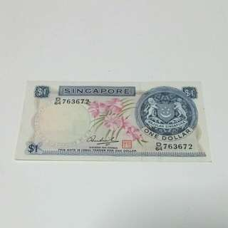 Orchid One Dollar Note