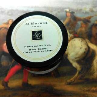 JO MALONE 黑石榴 乳液 15ml