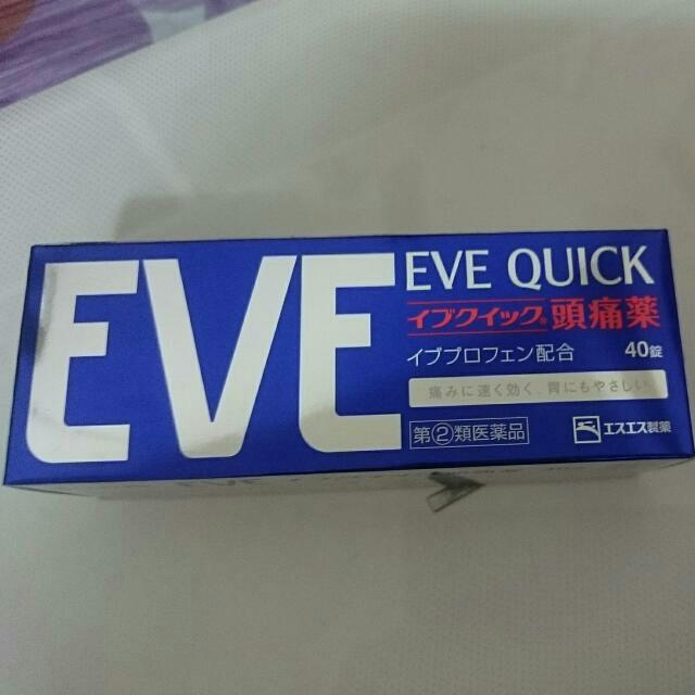 日本帶回EVE頭痛藥