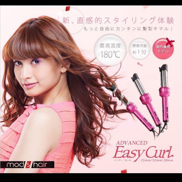 Mod's hair easy curl MHI-2552 電棒捲