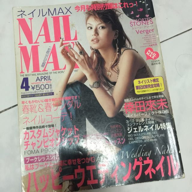 Nail Max Japanese Magazine, Books & Stationery on Carousell