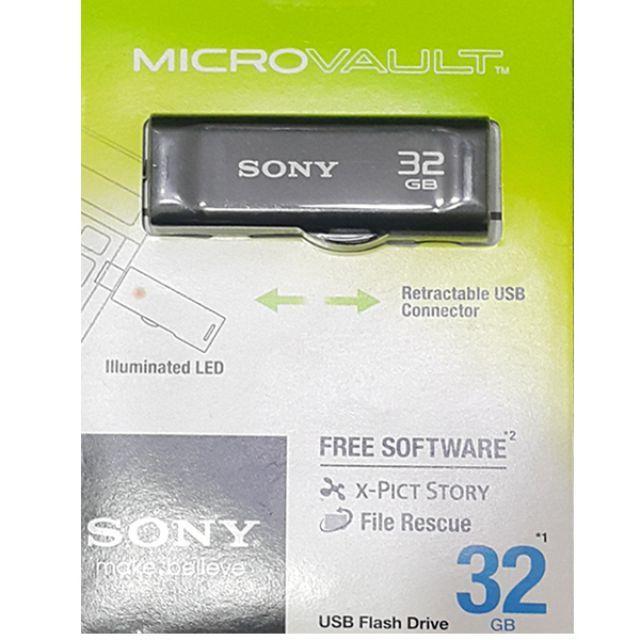 已售完~~免運費~SONY 32GB 隨身碟 (全新未使用/未拆封)