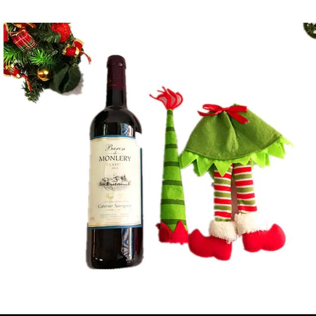 X'mas Wine Bottle Deco