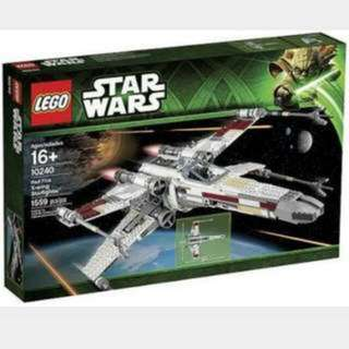 *Reserved WTB: Lego Star Wars 10240 Red X-Wing