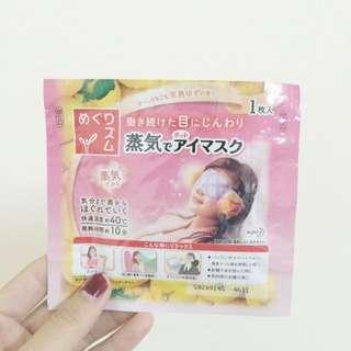 ✨全新✨花王日本蒸氣眼罩
