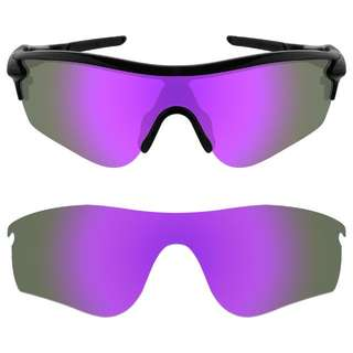 23698521b5 Dynamix Polarized Replacement Lenses for Oakley RadarLock Path Violet Purple  Mirror