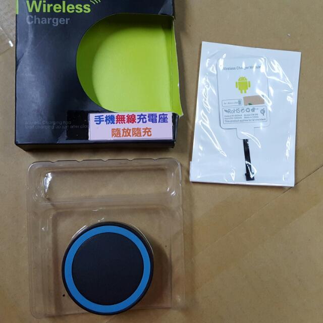 無線充電板(附充電片)含運