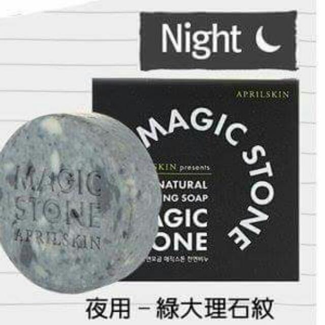 全新韓國魔法石洗面皂 300含運